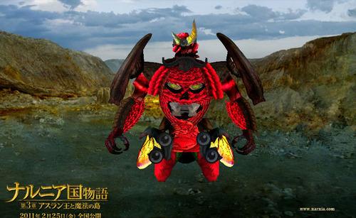 dragon_1296311964_4055961007252336