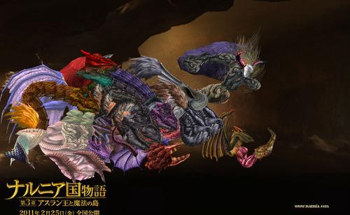 dragon_1296272084_3246308667585254