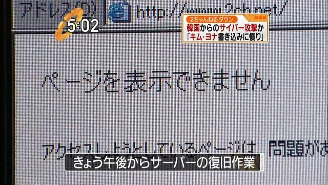 100302-1702150933