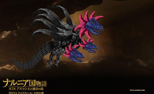 dragon_1296229061_4450986012816429