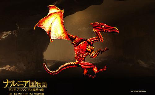 dragon_1296291138_1546555990353227