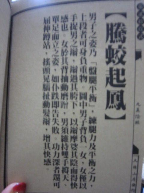 file3913