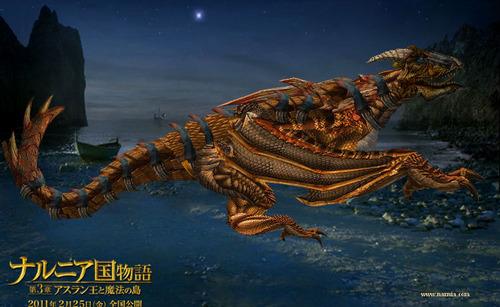 dragon_1296208186_5701266797259450