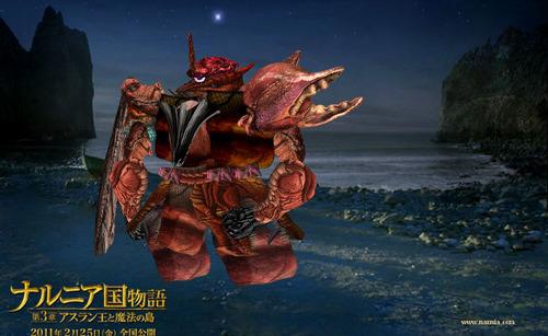 dragon_1296307825_5272403755225241