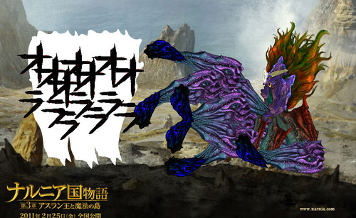 dragon_1296235889_1514306310564280