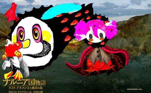 dragon_1296321169_6229912745766342