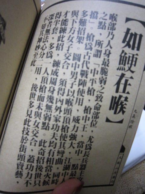 file3883