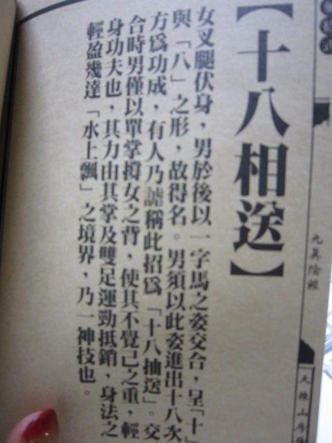 file3915