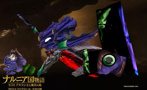 dragon_1296269584_6047398685477674