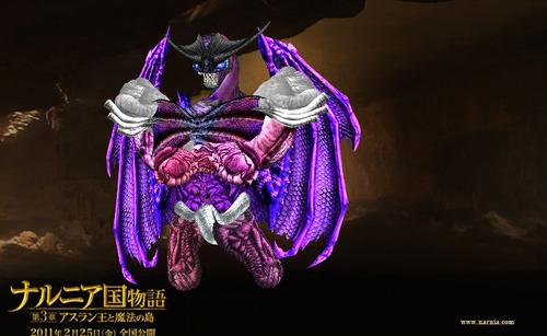 dragon_1296297248_3020512200891972