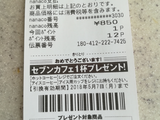 IMG_20180412_101549 (1)