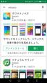 Screenshot_20180406-111820