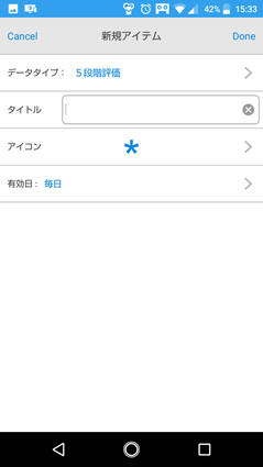 Screenshot_20190524-153355