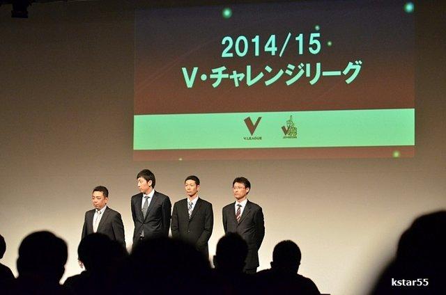 2014/15 Vリーグ開幕記者会見!...