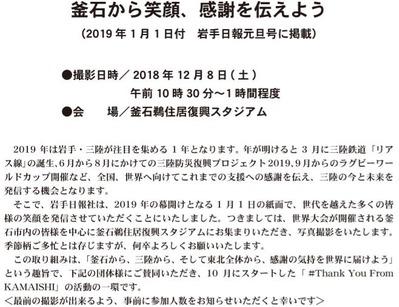 20181208_No1