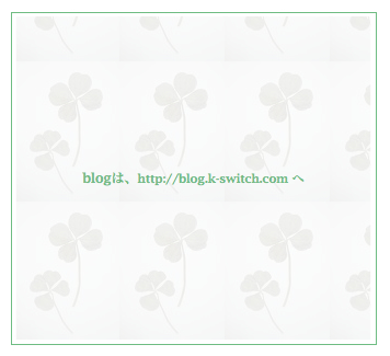 bloghere