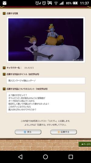 Screenshot_20171031-113750
