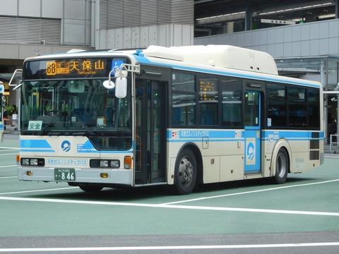 Osaka846 TS 88tempo