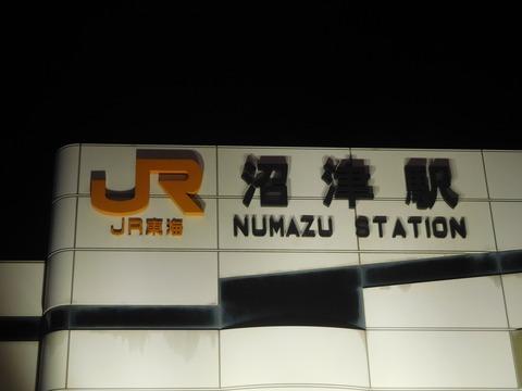 219 JRNumazu