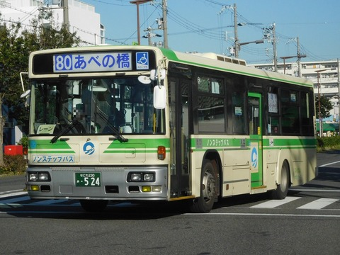 Osaka524 TM 80