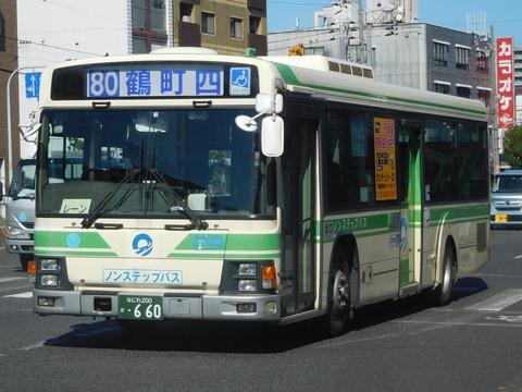 Osaka660 TM 80tsuru
