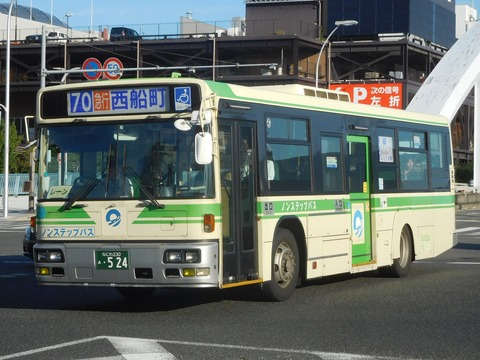 Osaka TM524 E70funa