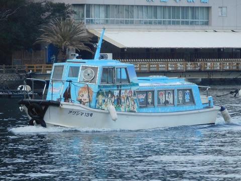 112 Awashima13