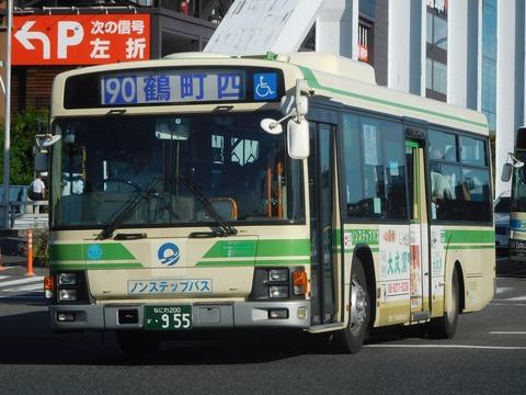 Osaka TM955 90tsuru
