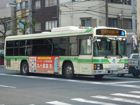Osaka TM1460 90noda