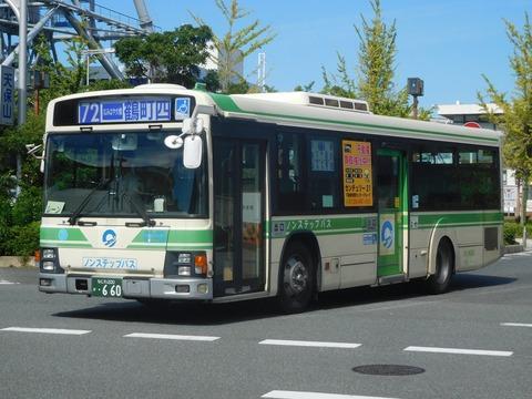 Osaka TM660 72tsuru