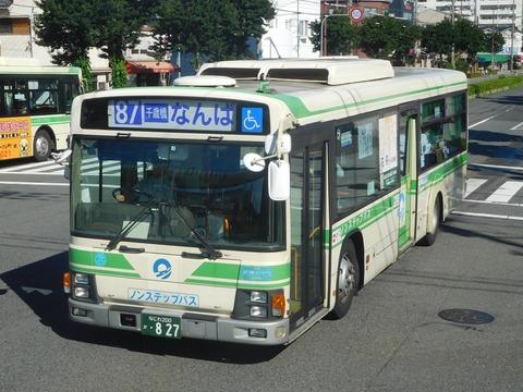 Osaka TM827 87namba - コピー