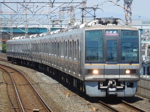 207 T24 Shijo