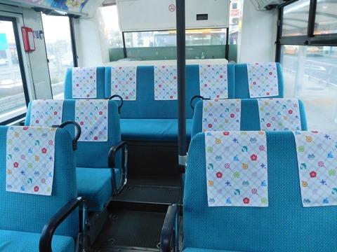 084 Seat
