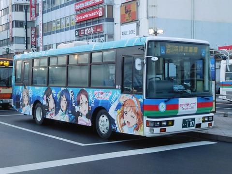 083 Aqours Bus