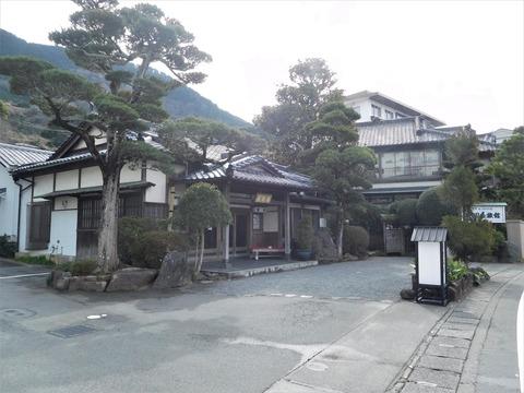 150 Tochiman