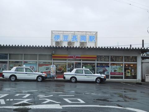 047 Izu-Nagaoka