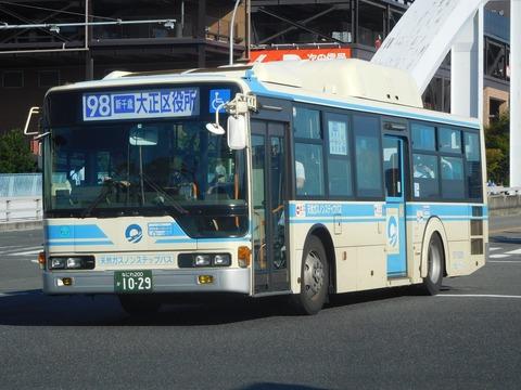 Osaka TR1029 98taisho