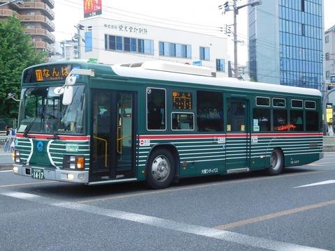 Osaka TM1417 71namba