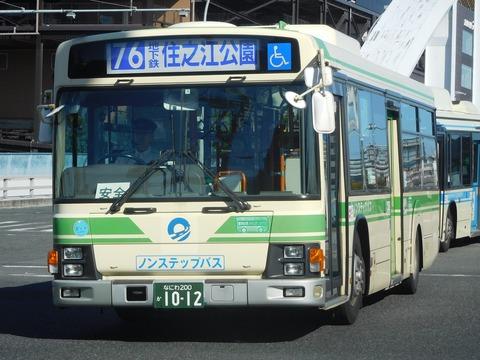 Osaka SN1012 76sumi