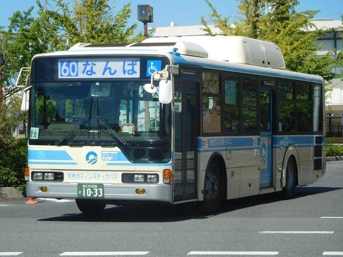 Osaka1033 TS 60namba