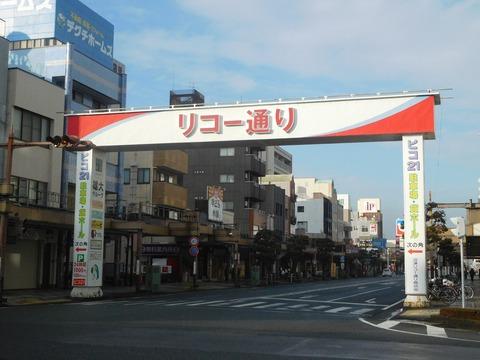 066 RicohStreet