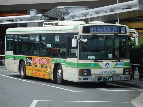 Osaka662 TM 88tempo