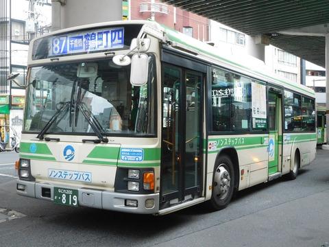 Osaka TM819 87tsuru - コピー