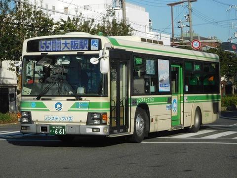 Osaka661 TM 55osaka