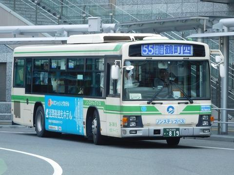 Osaka819 TM 55tsuru