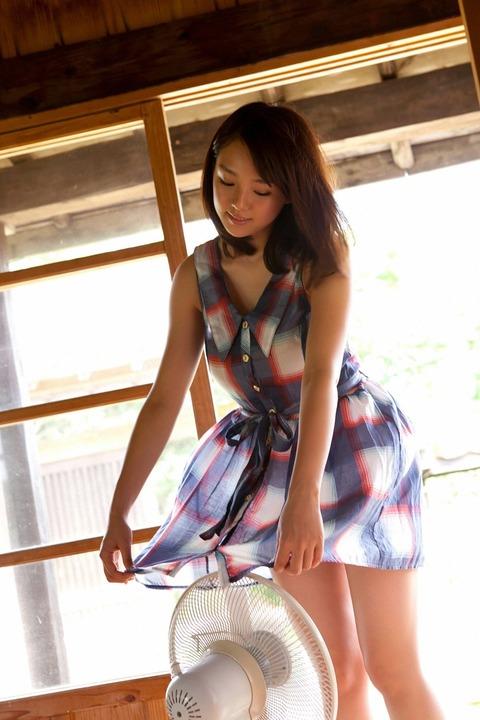 jp_avinfolie_imgs_d_2_d298000b