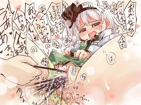 com_o_k_k_okkisokuho_141111b_as001tn