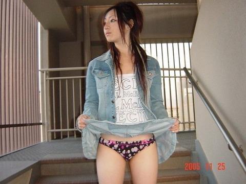 jp_gazogold_imgs_a_5_a5872734