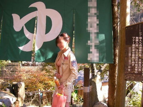 jp_gazogold_imgs_c_b_cb82a591