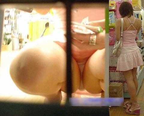 com_o_t_o_otokonoganbo_17_20110913165412